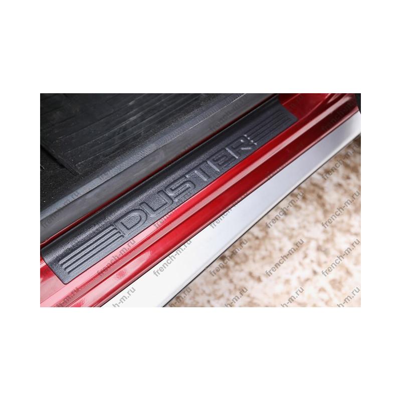 Накладки на внутренние пороги дверей Renault Duster №1