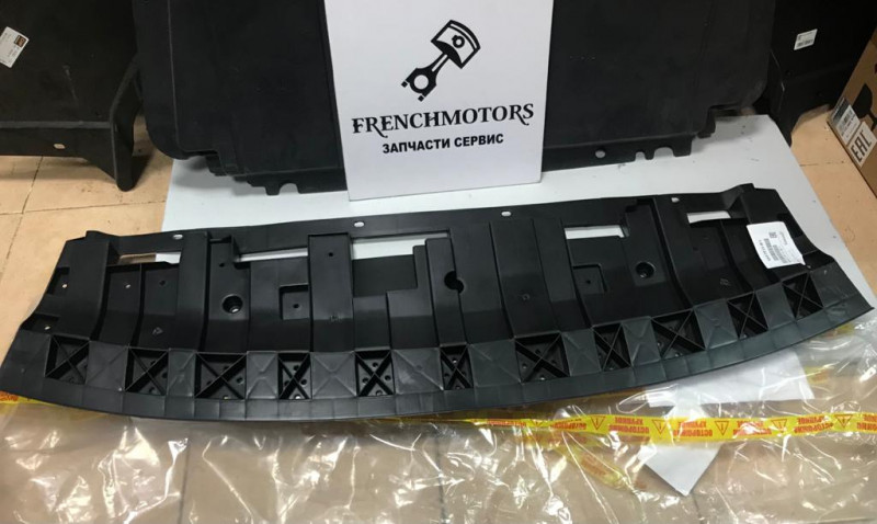 Защита бампера переднего нижняя